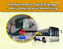 Standalone Bus Digital Signage - easily playing your advertising