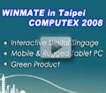 Computex video for Interactive Digital Signage